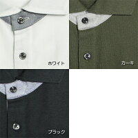 メンズ鹿の子長袖シャツ