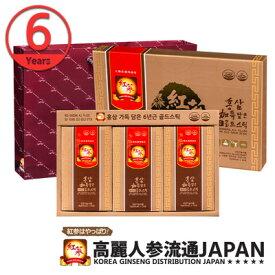 紅参たっぷり詰め込んだ6年根ゴールドスティック60濃縮 エキス パウチタイプ 60包(12ml×60包入)本場韓国で消費者満足度1位 レビューで20%オフクーポン 高麗人参 朝鮮人参 健康 健康食品 贈答品 プレゼント