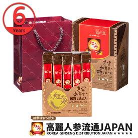 紅参たっぷり詰め込んだ6年根ゴールドスティック30濃縮 エキス パウチタイプ 30包(12ml×30包入)本場韓国で消費者満足度1位 レビューで20%オフクーポン 高麗人参 朝鮮人参 健康 健康食品 贈答品 プレゼント 母の日 父の日