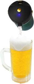 TEES/SEET 超音波式 ハンディ ビールサーバー ビアサーバー 泡立て 缶ビール用 極細泡 クリーミー泡 プレゼント ピクニック オンライン飲み会(黒)父の日