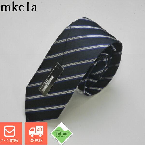 MICHIKO LONDON KOSHINO/ 【送料無料】/ミチコロンドンコシノ/necktie/ネクタイ/メンズファッション/テフロン加工/撥水/防汚