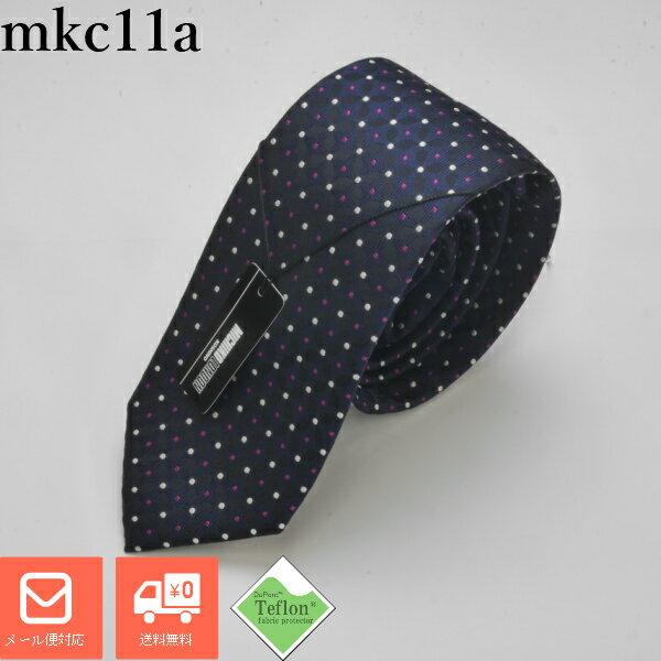 【送料無料】/MICHIKO LONDON KOSHINO/ミチコロンドンコシノ/necktie/ネクタイ/メンズファッション/テフロン加工/撥水/防汚/