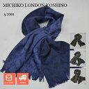 MICHIKO LONDON KOSHINO/ミチコロンドンコシノ/muffler/マフラー