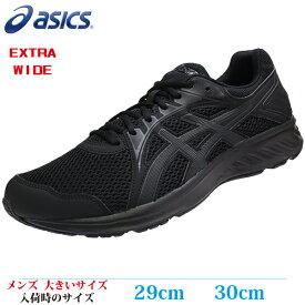 【スポーツ 29cm 30cm メンズ 大きいサイズ】 ASICS JOLT 2 (アシックス ジョルト2) 11A206-003