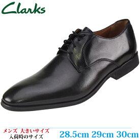 【カジュアルシューズ 30cm G (Standard) メンズ ビッグサイズ】 CLARKS クラークス Gilman Lace (ギルマンレース) 807E EB B