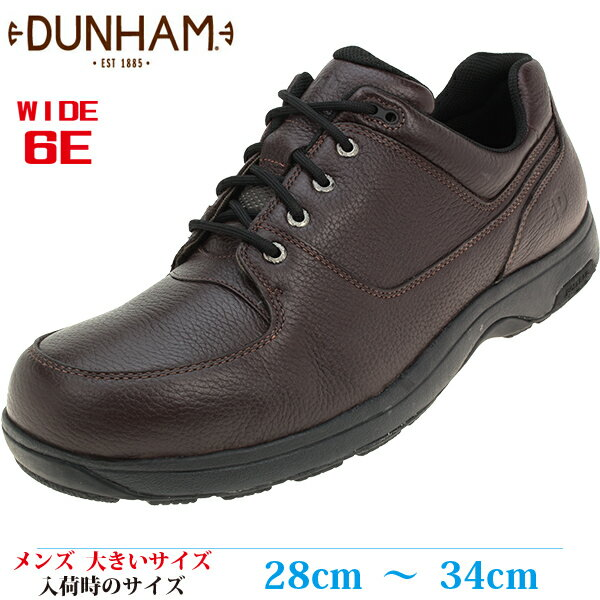 【カジュアルシューズ 34cm メンズ 大きいサイズ】 DUNHAM WINDSOR 最高幅(6E)モデル (ダナム ウインザー) 8000BP