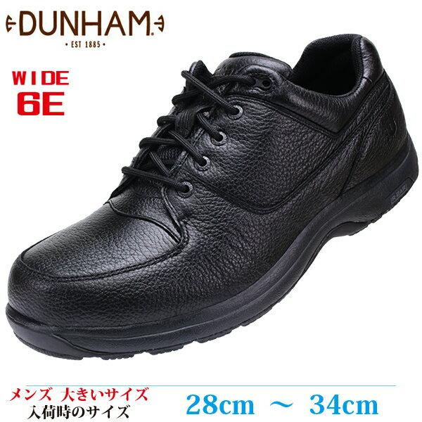 【カジュアルシューズ 30cm 32cm 34cm メンズ 大きいサイズ】 DUNHAM WINDSOR 最高幅(6E)モデル (ダナム ウインザー) 8000BK