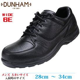 【カジュアルシューズ 30cm 34cm メンズ 大きいサイズ】 DUNHAM WINDSOR 最高幅(6E)モデル (ダナム ウインザー) 8000BK