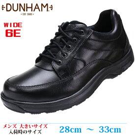 【カジュアルシューズ 31cm 32cm メンズ 大きいサイズ】 DUNHAM MIDLAND 最高幅(6E)モデル (ダナム ミッドランド) 8500BK