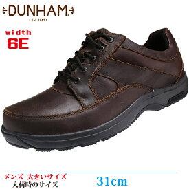 【カジュアルシューズ 31cm メンズ 大きいサイズ】 DUNHAM MIDLAND 最高幅(6E)モデル (ダナム ミッドランド) 8500SB BR