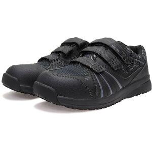 ダンロップ マグナムエスティー 【ST306】 幅広モデル 安全靴 メンズ 大きいサイズ ST306 BL 安全靴・作業靴 29cm 30cm エスティ 306