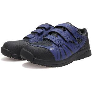 ダンロップ マグナムエスティー 【ST306】 幅広モデル 安全靴 メンズ 大きいサイズ ST306 BU 安全靴・作業靴 29cm 30cm エスティ 306