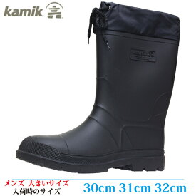 【スノーブーツ スノーシューズ 30cm メンズ ビッグサイズ】 KAMIK カミック HUNTER (ハンター) V-B20173W-BL