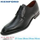 【ビジネスシューズ 28cm 29cm 30cm メンズ 大きいサイズ】 KENFORD ラウンドトゥ Uチップ 革靴 日本製撥水 幅広(ケン…