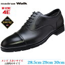 【ビジネスシューズ 紳士靴 28cm 4E メンズ ビッグサイズ】 MADRAS WALK ラウンドトゥ ストレートチップ 革靴完全防水 幅広 (マドラスウォーク MWK5640S) BLACK (ブラック)