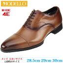【ビジネスシューズ 28cm 28.5cm 29cm 30cm メンズ 大きいサイズ】 MODELLO ロングノーズ ストレートチップ 日本製 内羽根 革靴 幅広(モデーロ DMK8001) LIGHT BROWN (ライトブラウン)