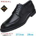 【ビジネスシューズ 27.5cm 28cm メンズ 大きいサイズ】 REGAL ラウンドトゥ Uチップ 革靴防水(リーガル 33NR BCEB) BLACK (ブラック)