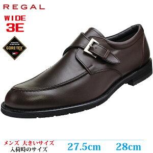 【ビジネスシューズ 紳士靴 28cm 3E メンズ ビッグサイズ】 REGAL ラウンドトゥ モンクストラップ防水 (リーガル 34NR BCEB) DARK BROWN (ダークブラウン)