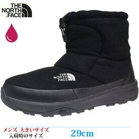 【スノーブーツ スノーシューズ 29cm メンズ 大きいサイズ】 THE NORTH FACE Nuptse Bootie Wool V Short (ザ・ノースフェイス ヌプシブーティー ウール 5 ショート) NF51979 K