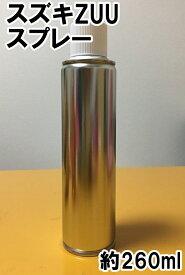 スズキZUU スプレー 塗料 キャンディピンクM ハスラー カラーナンバー カラーコード ZUU ★シリコンオフ(脱脂剤)付き★