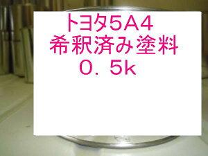 トヨタ5A4 塗料 シルキーゴールドマイカM