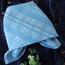 バンダナ 大判 北欧 おしゃれ お弁当 包み カントリー ヒュッゲ 格子柄 ルーズチェック インド綿 コットン100% アジアン 和 水色 青 ブルー スカーフ ハンカチ 55cm×55cm