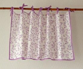 カフェカーテン 北欧 カントリー 花柄 間仕切り つっぱり おしゃれ ワイルドフラワー オフ白 薄紫 LA インド綿 丈45cm 幅110cm