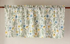 カフェカーテン 花柄 北欧 ヒュッゲ アジアン おしゃれ かわいい エリシアンフラワー インド綿 コットン100% 白 ナチュラル マルチ 丈45cm 幅105cm 間仕切り つっぱり