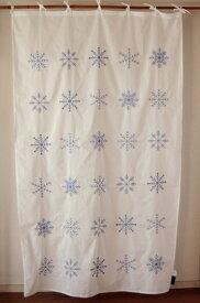 カーテン 間仕切り つっぱり 北欧 ヒュッゲ おしゃれ 刺繍 カントリー 雪 雪の結晶 冬 スノーフレーク エンブロイダリー 綿100% コットン クリスマス ブルー 青 ホワイト 白 インド綿 丈180cm 幅110cm