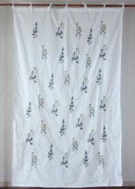カーテン 間仕切り つっぱり 北欧 ヒュッゲ おしゃれ 刺繍 カントリー 柄 花柄 植物 仕切り プランツ エンブロイダリー 綿100% コットン グリーン 緑 ホワイト 白 インド綿 丈180cm 幅110cm