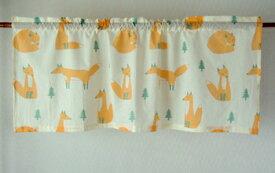 カフェカーテン 北欧 アニマル柄 きつねの森 インド綿 コットン ボイル オレンジ OR 子供部屋 丈45cm 幅110cm 間仕切り つっぱり おしゃれ かわいい