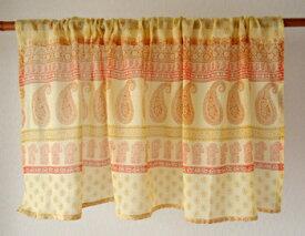 カフェカーテン おしゃれ アジアン エスニック 花柄 ペズリーフラワー インド綿 コットン 綿100% オレンジ OR 丈45cm 幅100cm 間仕切り つっぱり