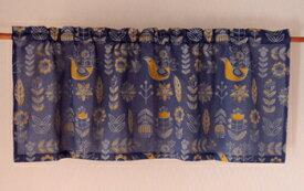 カフェカーテン おしゃれ 北欧 小鳥と花柄 ヒュッゲ アジアン カントリー かわいい フラワーバード インド綿 コットン 綿100% ネイビー ブルー 紺 青 NV 丈45cm 幅105cm 間仕切り つっぱり
