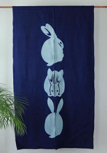 のれん 和 和柄 三羽うさぎ 藍色 紺 綿100% 暖簾 丈150cm 幅85cm 間仕切り ノレン つっぱり おしゃれ 和のれん