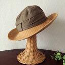 C hat162
