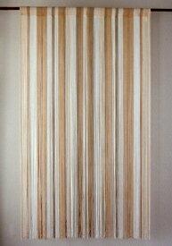 ストリングカーテン ひものれん ストリングのれん 紐のれん 北欧 ヒュッゲ 目隠し 安っぽくないお色厳選 マルチヤーン ベージュ BE 丈150cm 幅85cm