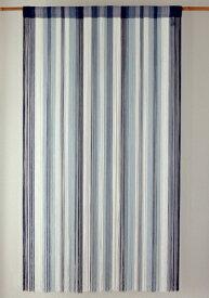 ストリングカーテン ひものれん ストリングのれん 紐のれん 北欧 ヒュッゲ 目隠し 安っぽくないお色厳選 グラデーション ネイビー 紺 ブルー 青 ホワイト 白 NV 丈150cm 幅85cm