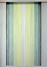 ストリングカーテン ひものれん ストリングのれん 紐のれん 北欧 アジアン 目隠し 安っぽくないお色厳選 トーンカラー グリーン 緑 ホワイト 白 GR 丈150cm 幅85cm