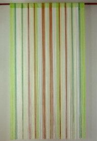 ストリングカーテン ひものれん ストリングのれん 紐のれん 北欧 目隠し 安っぽくないお色厳選 マルチヤーン ライトグリーン LG 丈150cm 幅85cm