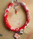 猫の首輪 和柄 ちりめん 梅花 アジャスタ 桜花赤 オリジナル ペット用品 ねこ ネコ アクセサリー 猫 首輪 鈴 おしゃれ…
