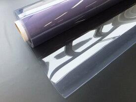 ビニールシート 透明 カット販売 1.5mm×91.5cm幅デスクマット/ビニールシート/PVCシート