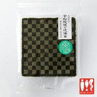 市松紋様焼海苔(無着色料)