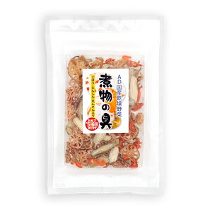 エアードライ製法 乾燥野菜 煮物の具 100gほくほくキッチン九州産ごぼう にんじん レンコン ミックス