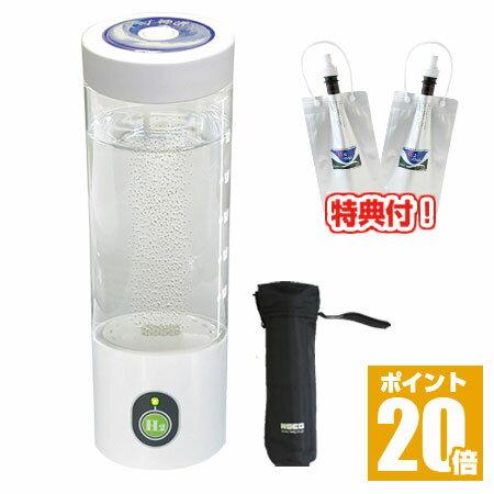 水素水生成器 MyShintousuiBottle-Q( My神透水ボトル )★H2-BAG 500ml×2個【ポイント20倍・送料無料】