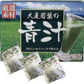 【メール便送料無料】【ラッキーシール対応】大麦若葉の青汁1袋(3g)×60袋【3セット以上ご購入で増量!】