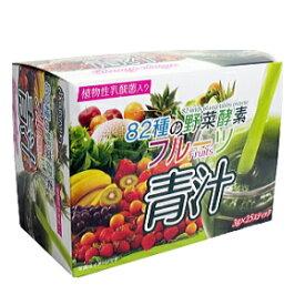 【お試し版】メール便対応82種の野菜酵素 フルーツ青汁(3g×25パック)2袋でメール便送料無料