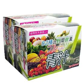 【お試し版】メール便送料無料【ラッキーシール対応】82種の野菜酵素 フルーツ青汁(3g×25パック)