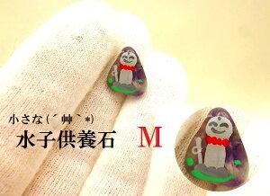 M★ご供養石★アメジスト★水子地蔵★お地蔵様セット★パワーストーン★護符(霊符)