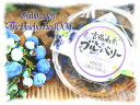 【生果】 吉備高原ブルーベリー 1 kg  ● 生果 ●