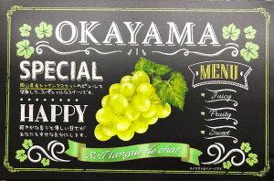 【岡山のおみやげ】岡山シャインマスカットロールラングドシャ 12本入 (お菓子)(お土産)(プレゼント)(ご当地スイーツ)(おかやま)